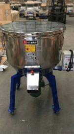 立式搅拌机 不锈钢桶身拌料机 颗粒粉末混料机