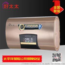 **80升搪瓷双内胆扁桶贮水式电热水器厂家诚招加盟