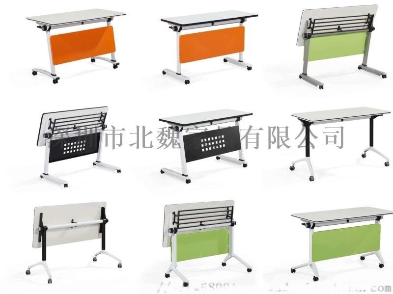 可折叠可翻动可移动学生培训桌