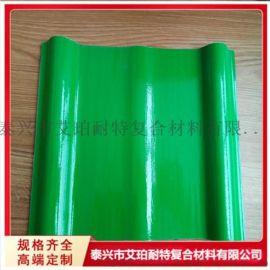 防腐板生产厂家-泰兴市艾珀耐特复合材料有限公司