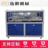 江蘇廠家直銷塑料擠出生產線