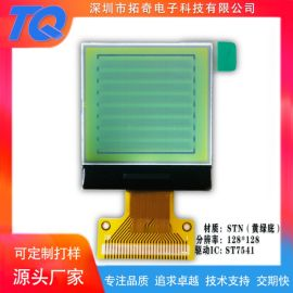 128128点阵屏 仪器仪表专用屏 COG液晶屏