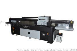 2513装饰画打印机 理光打印机