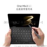 壹号本(ONEMIX3代S+版)十代酷睿8.4英寸迷你掌上口袋商务  轻薄笔记本电脑 黑色 十代 i3 8G+256G