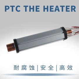 ptc陶瓷液体加热器