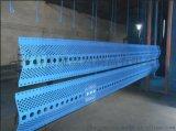 大型料场金属防风抑尘网支架