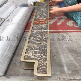 铝艺雕刻大门拉手,拉手厂家专业定制