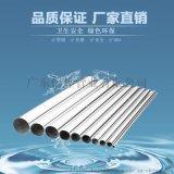 海南信燁不鏽鋼水管_薄壁不鏽鋼飲用水管供應