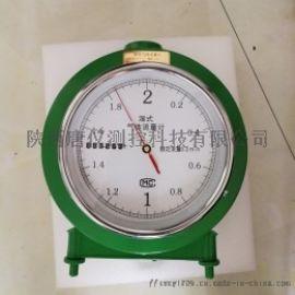 陕西唐仪CTLMF湿式气体流量计使用方法