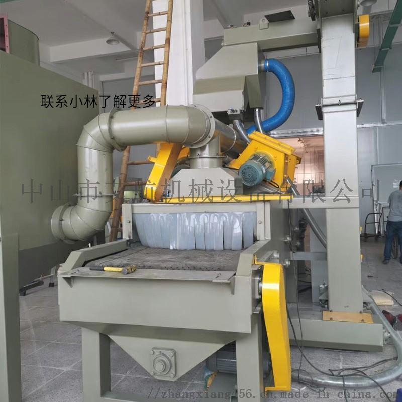 阳江氧化阳极电镀  表面处理通过式抛丸机