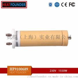 100.689 230V1550W 陶瓷加热芯