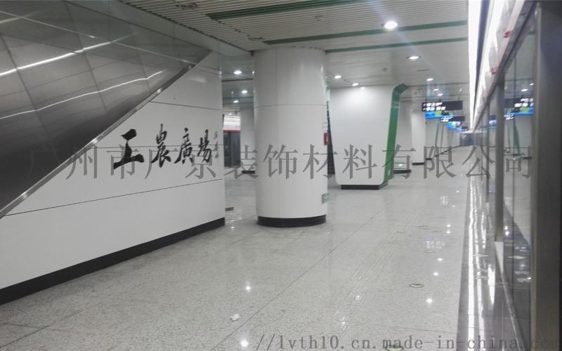 地下建筑侧墙装饰板搪瓷钢板防火幕墙板