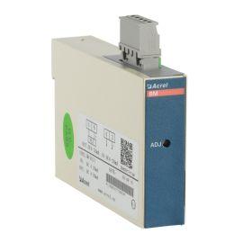 电流隔离器,BM-DI/V输出0-5V电流隔离器