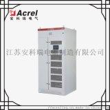 电力滤波装置 变频器柜式有源滤波器