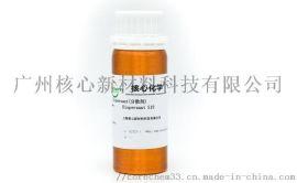 纳米硅粉分散剂S19 高色素碳黑 厂家直销
