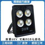 200WLED投光燈 200W投光燈  聚光投光燈