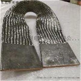 镀锡铜编织带熔压端子一体化软连接