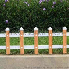阳江庭院绿地围栏 PVC塑钢护栏 绿化带栅栏报价