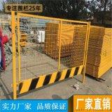 阳江临边护栏 工地护栏 建筑电梯井口防护门