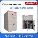 10KV高压无功集中电容补偿成套装置的作用