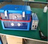 路博LB-8L真空箱气袋采样器