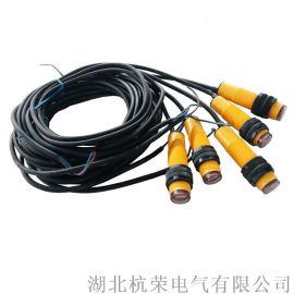 光电传感器/ZM18-2412GH/光电开关