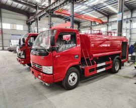 企业自用消防车   东风4.5吨消防洒水车
