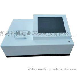 一体式红外分光测油仪触摸屏电脑主机