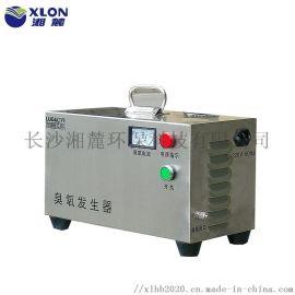 湖南小型臭氧发生器 食品厂养殖场臭氧机 一件起批