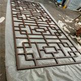 德普龙仿古铝花格厂家 木纹造型铝花格窗图案