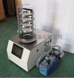 触摸屏液晶显示屏冷冻干燥机、实验型冷冻干燥机