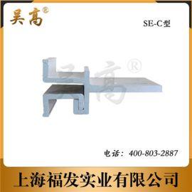 供应幕墙 石材陶土板铝单板蜂窝板干挂件 幕墙系统