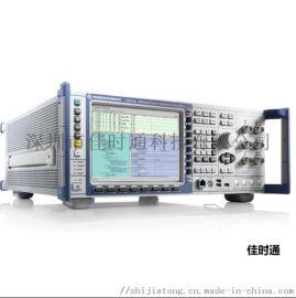 CMW500综合测试仪R&S罗德与施瓦茨-佳时通