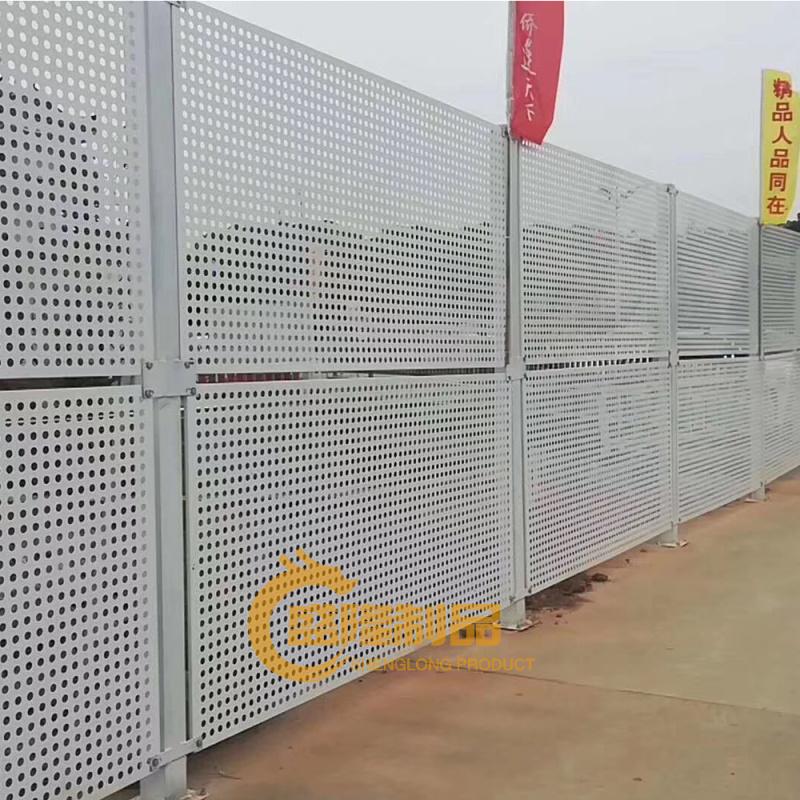 三亚防风冲孔围挡 圆孔防风护栏 铁皮穿孔围栏
