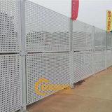 三亞防風衝孔圍擋 圓孔防風護欄 鐵皮穿孔圍欄