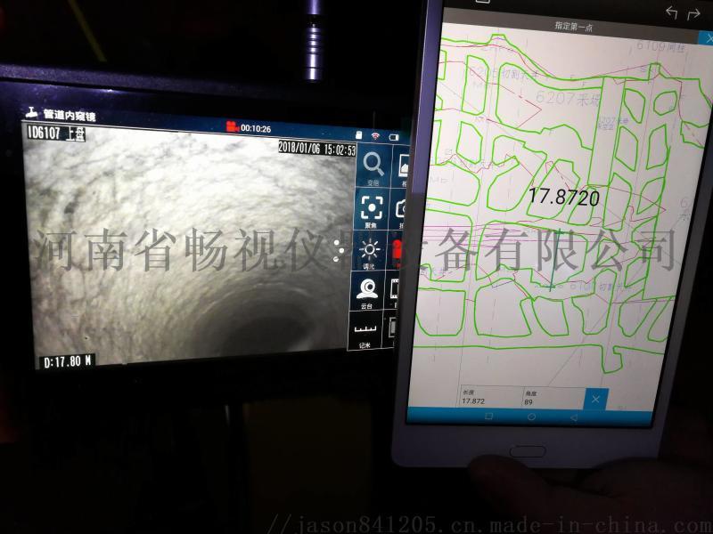 推杆式工业管道探伤检测摄像机 高清内窥镜 CS-T50II