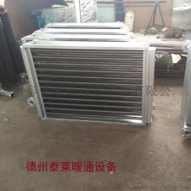 蒸汽空氣加熱器定做副井空氣加熱室設備