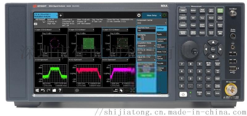 N9020B信号分析仪KEYSIGHT佳时通