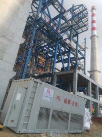 倒送电负荷试验、倒送电负载测试、变压器差动保护试验