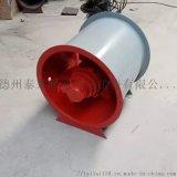 塊煤倉防爆軸流風機BT35-11-3.55
