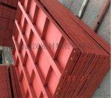 荆州盘扣架钢支撑贝雷架工字钢平面圆柱护栏钢模板租赁