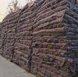 西安哪余有賣保溫棉工程保溫棉