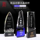 定制创意水晶奖杯大气个人团队周年荣誉表彰纪念品