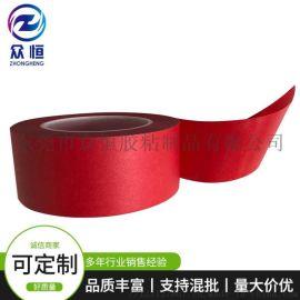 厂家直销红色美纹纸 红色胶纸生产厂家