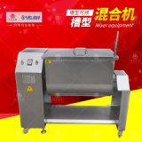 不锈钢200l槽型混合机 卧式混合搅拌机可倾式
