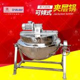 廣州可傾式蒸汽夾層鍋 攪拌鍋 膏體混合機 攪拌機