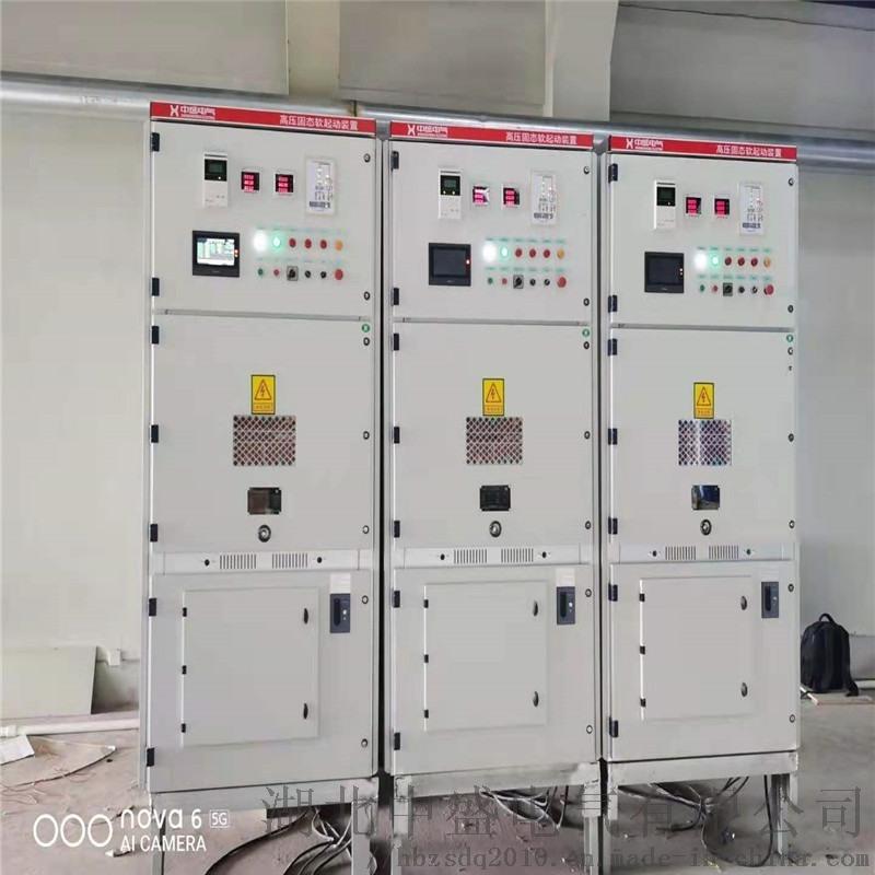 高压固态软启动器怎么选 高压软启动柜适用排涝泵站