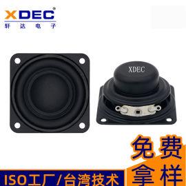 轩达喇叭40mm4Ω5瓦烤黑防水扬声器