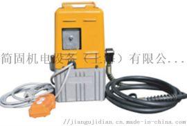 电动液压泵 RE-700A JENGU 简固