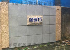 浙江人造石厂家直销PU文化石内外墙装修材料金属板